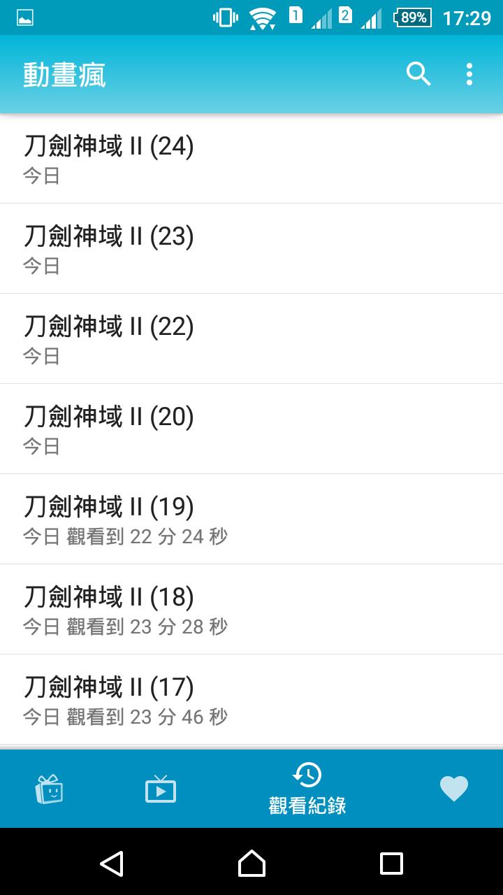 動畫瘋_2016-10-30-17-29-58